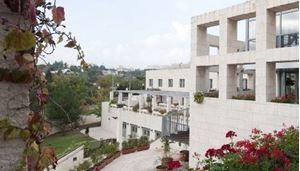 Хостель Ицхак Рабин в Иерусалиме